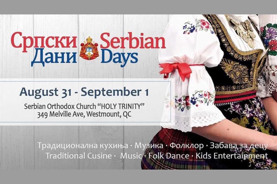Српски дани
