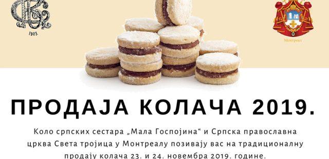 2019 Traditional Bake Sale