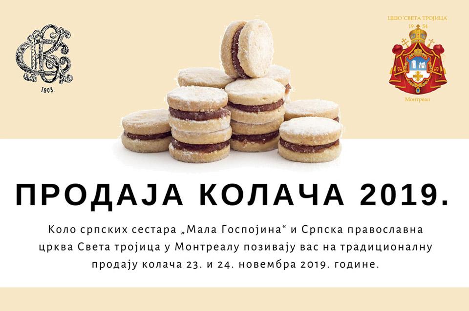 Продаја колача 2019.